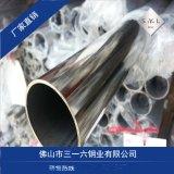 316不鏽鋼圓管丨拉絲316不鏽鋼管報價