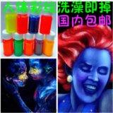 供应水性涂料荧光粉 纺织印花油墨用荧光颜料厂家 荧光粉哪里有卖