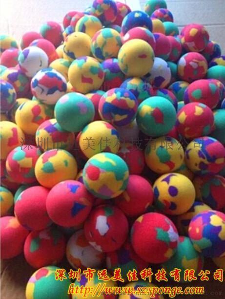 阿迷彩球 橡胶发泡球 EVA球 海棉球生产