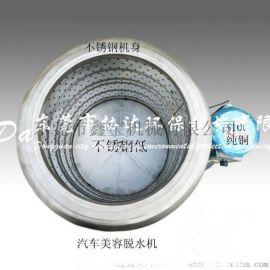 东莞市鑫宝机械供应小型脱水机 工业用小型脱水机