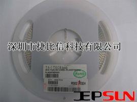 R001,0.001Ω,1mΩ取样电阻/合金采样电阻