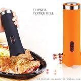E09一簇莲花6*AAA自动型胡椒研磨器