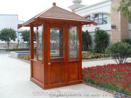 广州方贸园林定做不锈钢小区保安亭旅游区售票亭