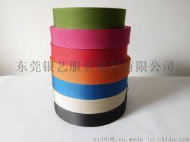 【银艺织带】尼龙66织带 质量好 重量轻 单面斜纹 纹路精美清晰