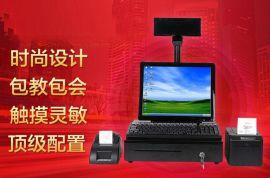 惠州餐饮点菜、收银软件/收银系统(单机版本)