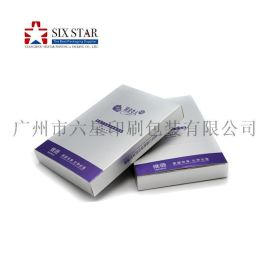 专业印刷厂家直销化妆品包装盒面膜纸质包装彩盒