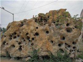 厂家批发野山石天然假山石头