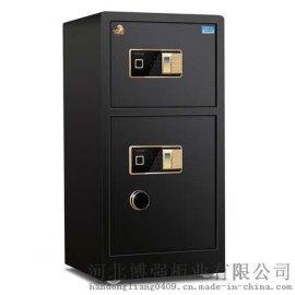 无锡博强供应防盗保险柜 保险柜 智能保险柜 多功能保险柜厂家