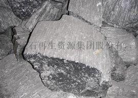 供应70电熔莫来石细粉,段砂,用于精密铸造,耐火材料等