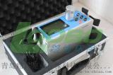 湖南药品制造测试LB-5型微电脑激光粉尘仪