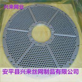 镀锌圆孔网,冲孔板材质,二十米圆孔网