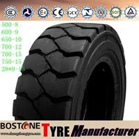 供应叉车轮胎500-8 600-9 650-10 700-12 700-15 750-15