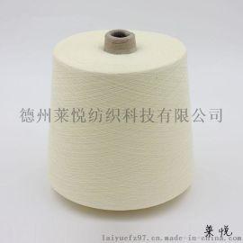 德州莱悦 在机生产 现货销售 有机棉纱线 40s **精梳有机棉 针织用纱 欢迎客户来电咨询