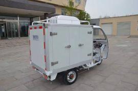 蓝星微冷  **一公里冷冻生鲜配送电动三轮冷藏车