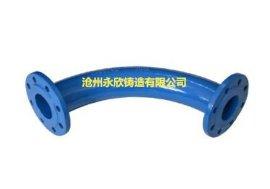 供应球墨铸铁长径法兰弯管