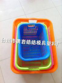 塑料箱模具 塑料筐模具 塑料周转箱模具