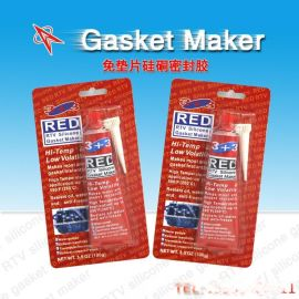3+3红胶 发动机硅酮耐高温免垫胶 汽车防水密封胶 油底壳密封胶