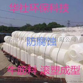 厂家直销各种规格塑料水箱 储罐 滚塑水塔 平底 锥底水箱这里有