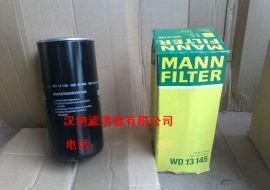 批发曼牌柴油滤芯BFU900X