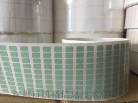 SMT耐高温标签绿色高温条码纸PCB高温标签贴厂家