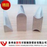 江苏戴南不锈钢异型材厂家 冷拉异型材 304非标精品定做