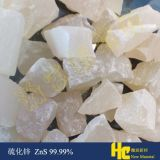 红外光学镀膜 高纯 硫化锌 晶体 颗粒 ZnS 99.99% 厂家直销