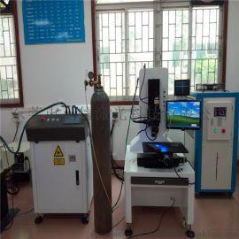 正信鐳射ZXL-400W動力電池殼鐳射焊接機 電容殼鐳射焊接機