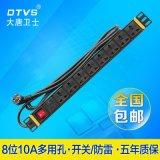 广州智能版大唐卫士/PDU机柜插座专业生产厂家DT7187