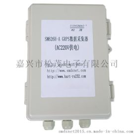 SM626H-A GPRS RTU 远程数据采集器 220V供电