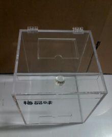 郑州亚克力食品盒|郑州超市亚克力食品盒
