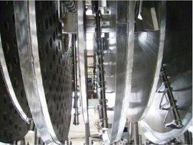 **亚磺酸锌专用盘式干燥机|阳旭干燥供**亚磺酸锌专用盘式干燥机