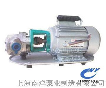 上海南洋WCB型手提式齿轮泵