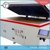 拓新層壓布應用於太陽能行業,層壓次數多