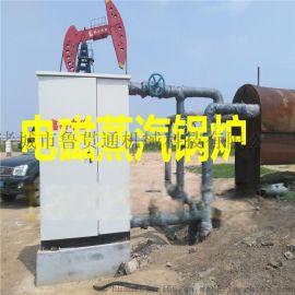 鲁贯通0.5吨橡胶硫化罐配套电磁蒸汽锅炉定做