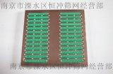 南京梅花580*400*25优质不锈钢地沟盖板,厨房食品厂专用地沟盖板报价