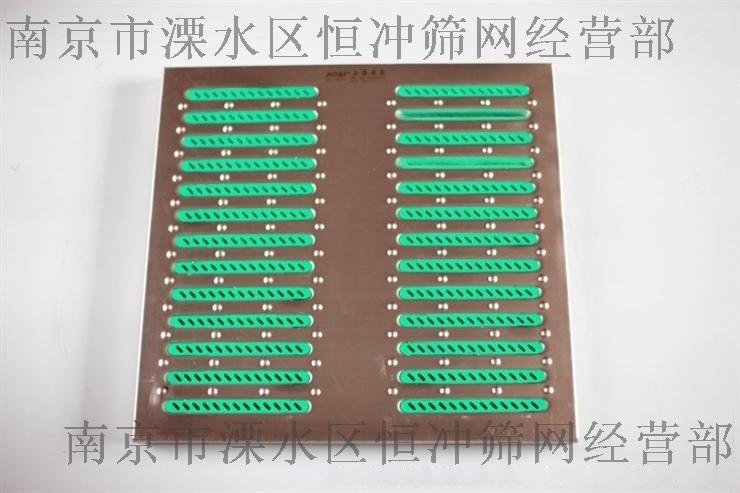 南京梅花580*400*25  不锈钢地沟盖板,厨房食品厂专用地沟盖板报价