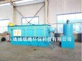 RTQF溶气气浮机