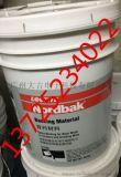 批发loctite41780 耐磨金属衬