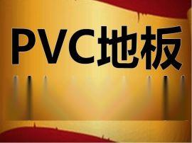 江门PVC塑胶地板安装报价 办公室PVC胶地板革施工