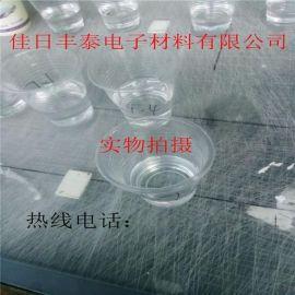 导热AB胶 高透明 有机硅灌封胶软胶 导热绝缘防水 胶水