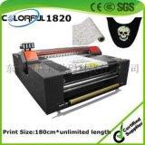 浙江棉布成衣數碼印花機,純棉批布裁片導帶數碼印表機生產設備廠
