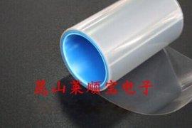单层透明PET保护膜 防刮PET单面保护膜