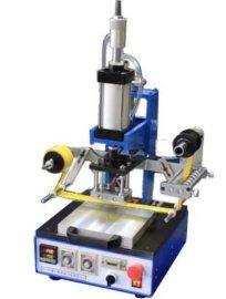 塑料吊牌烫印机 文件夹烫金机 塑料瓶/皮革/纸张烫金机