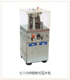 旭朗 XYP-5-7-9 **价上市工厂直销2016年**款小型旋转式压片机