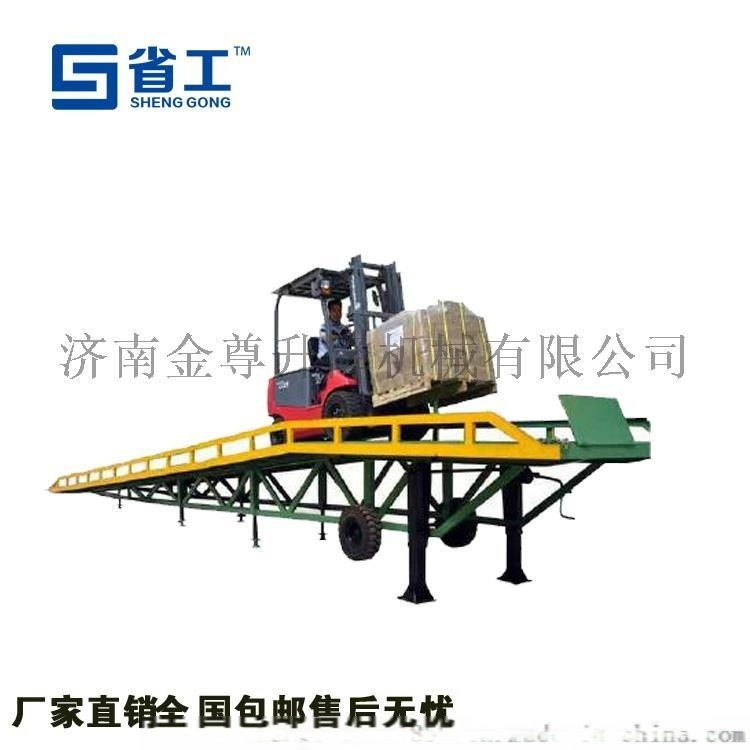 装卸平台,固定液压登车桥,移动液压登车桥