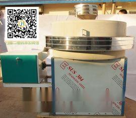 广东肠粉专用石磨 家用**面粉石磨机 玉米粉专用 金禾供应