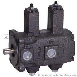 变量叶片泵VP-20 VP-15 VP-12 VP-08 VP-30 VP-40 单键 花键