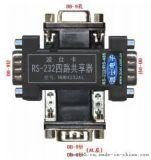 武漢波仕電子HUB4232AL型RS-232全信號4對1智慧共用器