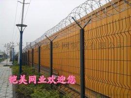 安装 武汉刺网护栏_刺丝 绳围栏_机场防护栏网