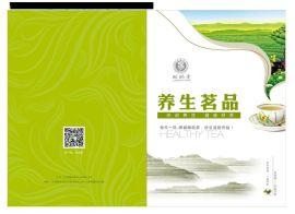 豐恩 畫冊設計高端精美 展會公司產品形象宣傳冊製作 專業原創
